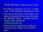 dhs athletic clearance card