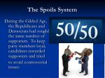 the spoils system1