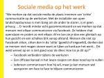sociale media op het werk1