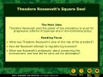 theodore roosevelt s square deal