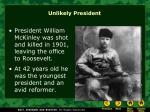 unlikely president