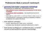 podstawowe b dy w pracach naukowych2