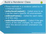 build a renderer class