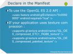 declare in the manifest