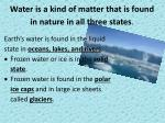 water is a kind of matter that is found in nature in all three states