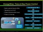 energywise time of day power control