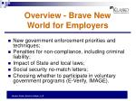 overview brave new world for employers