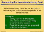 accounting for nonmanufacturing cost