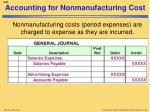 accounting for nonmanufacturing cost1