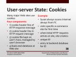 user server state cookies