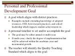personal and professional development goal