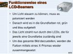 funktionsweise eines lcd beamers1