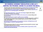 un general assembly resolution a res 65 1 keeping the promise united to achieve the mdgs