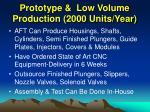 prototype low volume production 2000 units year
