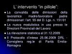 l intervento in pillole