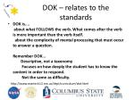 dok relates to the standards