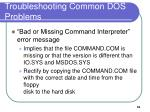 troubleshooting common dos problems1