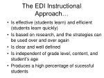 the edi instructional approach