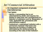 int l commercial arbitration