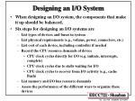 designing an i o system
