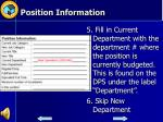 position information2