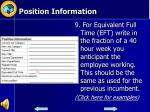 position information5