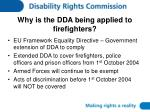 why is the dda being applied to firefighters