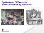 byr kratene dks ansatte i fylkeskommuner og kommuner