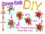 the treasure knot yuan bao jie