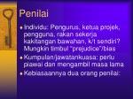 penilai