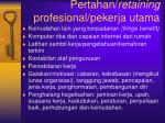 pertahan retaining profesional pekerja utama