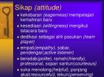 sikap attitude