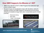 how sbir supports the mission of dot