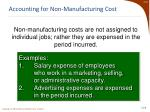 accounting for non manufacturing cost