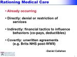 rationing medical care