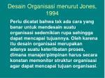 desain organisasi menurut jones 1994
