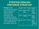 strategi sebagai penyebab struktur