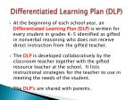 differentiatied learning plan dlp