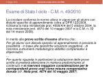 esame di stato i ciclo c m n 49 20101