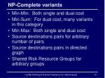 np complete variants