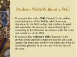 probate with without a will