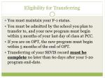 eligibility for transferring