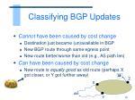classifying bgp updates