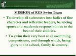 rgs swim team vmg