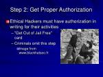 step 2 get proper authorization