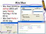 min max11