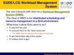 egee lcg workload management system