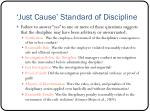 just cause standard of discipline