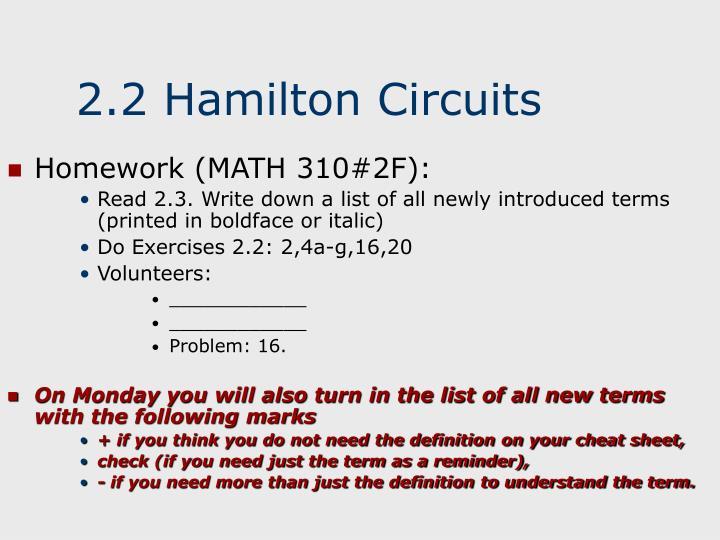 2 2 hamilton circuits