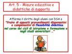 art 5 misure educative e didattiche di supporto
